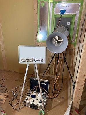 サイエンスホーム・気象測定